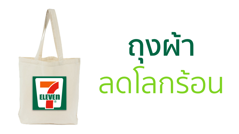 campaign-reduce-the-use-plastic-bag
